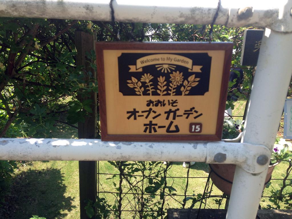 f:id:ryotaroshimizu:20180504111355j:plain