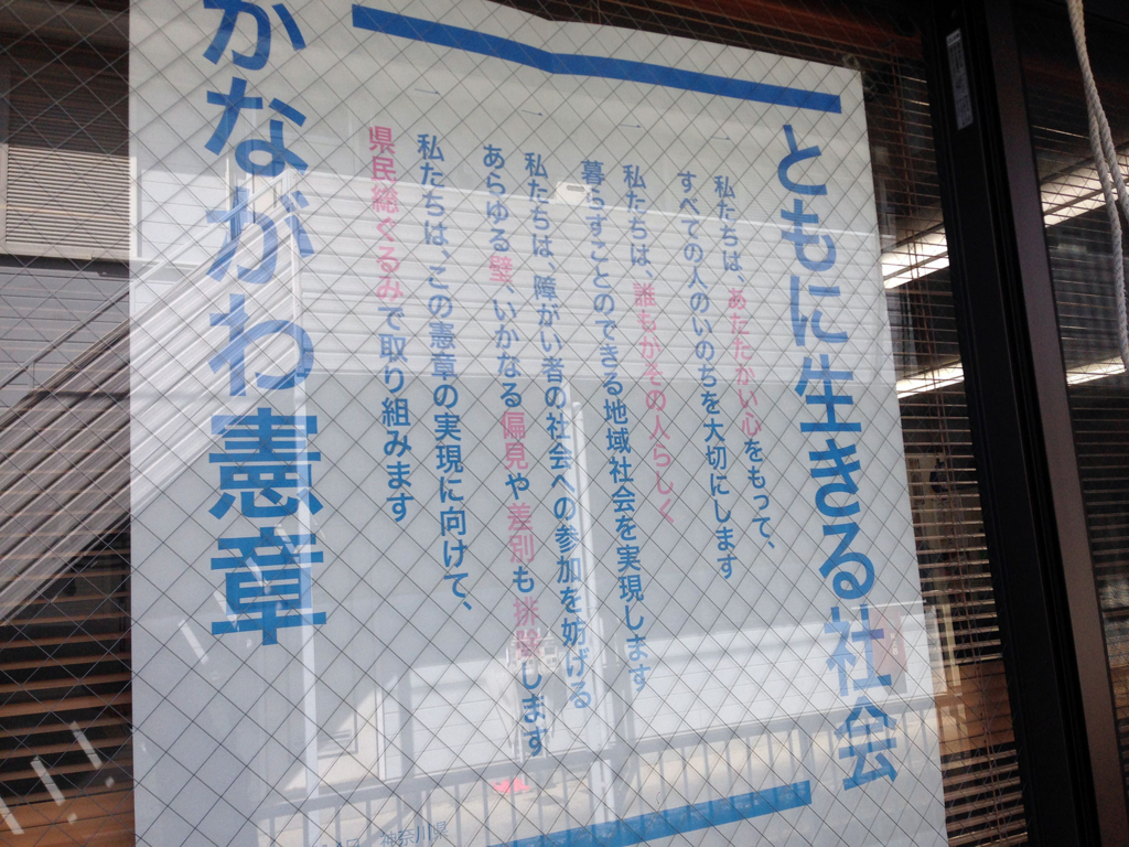 f:id:ryotaroshimizu:20180517123945j:plain