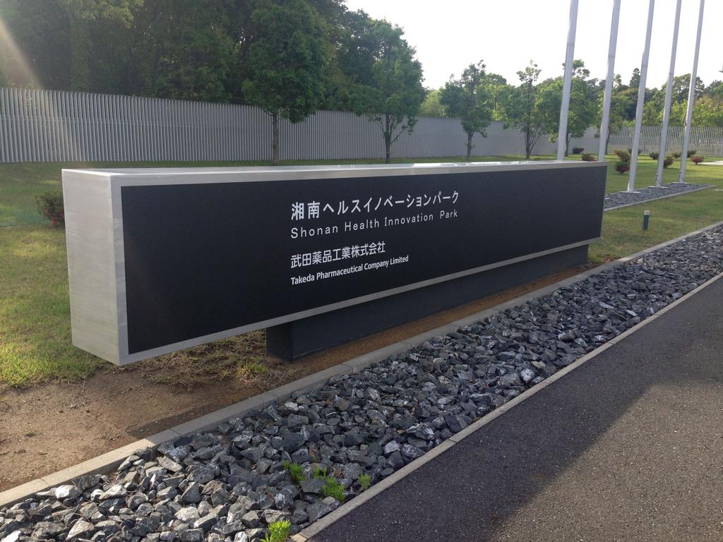 f:id:ryotaroshimizu:20180528100651j:plain