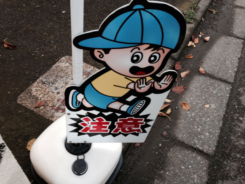 f:id:ryotaroshimizu:20180605174955j:plain