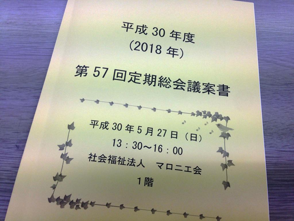 f:id:ryotaroshimizu:20180613112626j:plain