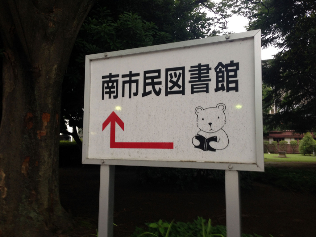 f:id:ryotaroshimizu:20180615182448j:plain