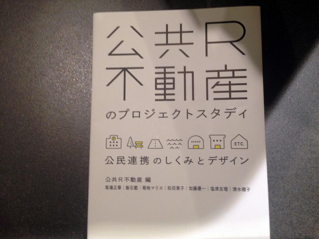 f:id:ryotaroshimizu:20180718215408j:plain