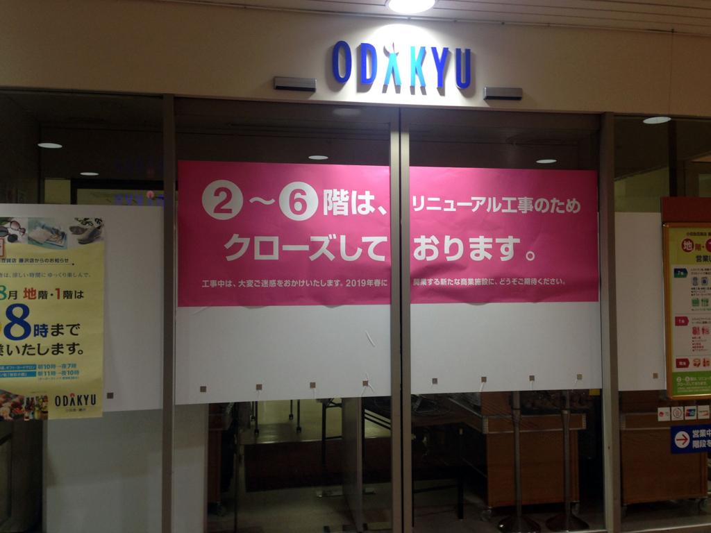 f:id:ryotaroshimizu:20180809213343j:plain