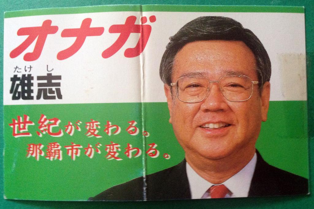 f:id:ryotaroshimizu:20180818115310j:plain