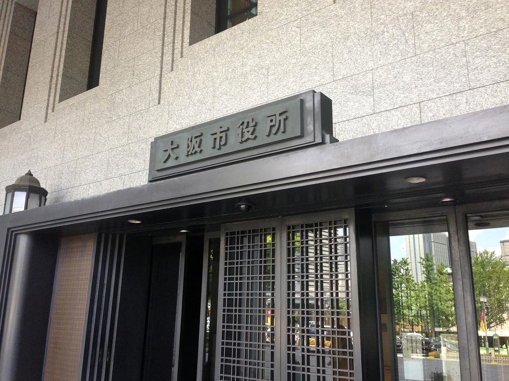 f:id:ryotaroshimizu:20180906094047j:plain
