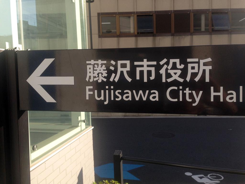 f:id:ryotaroshimizu:20181017175612j:plain