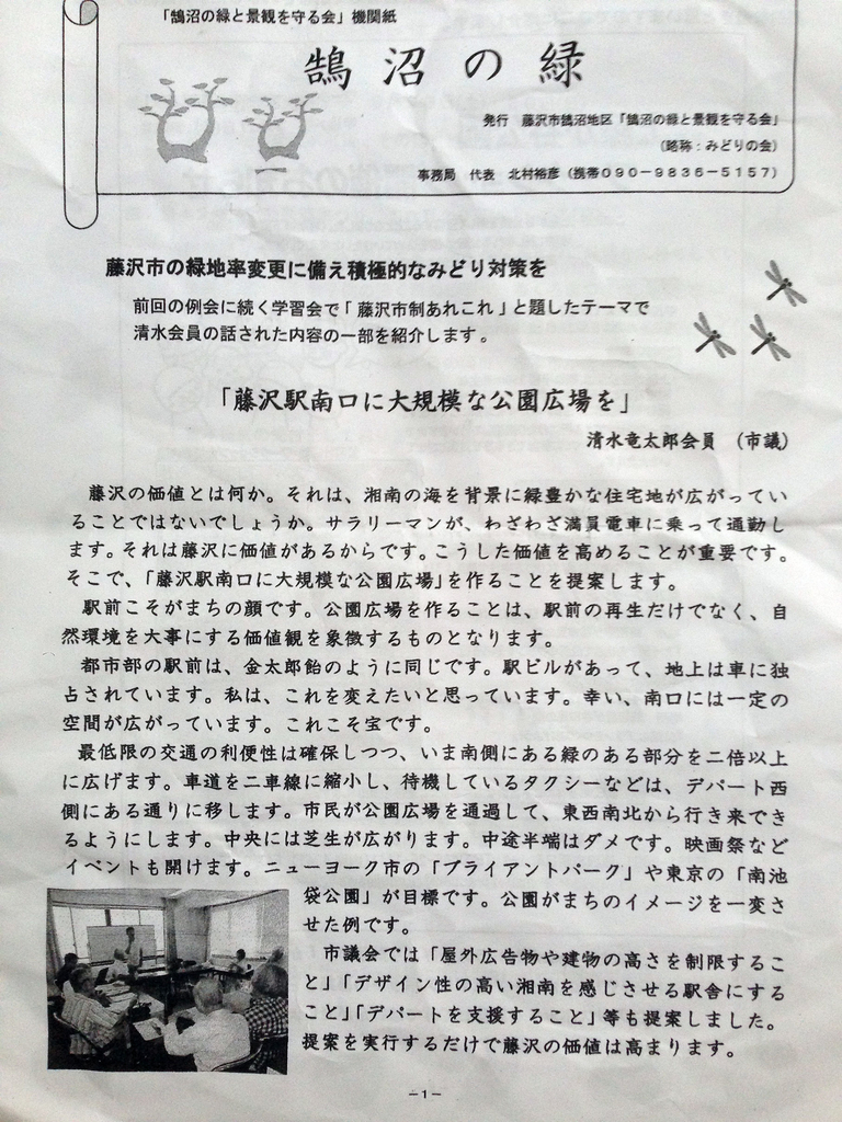 f:id:ryotaroshimizu:20181103192212j:plain