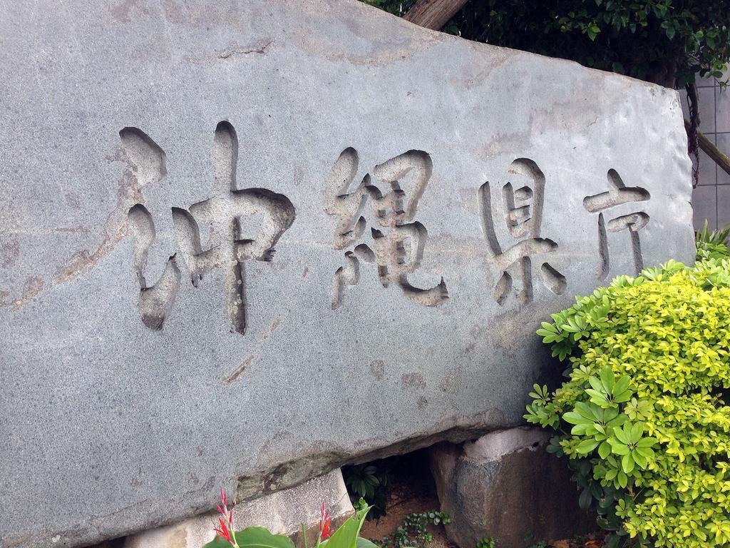f:id:ryotaroshimizu:20181220130924j:plain