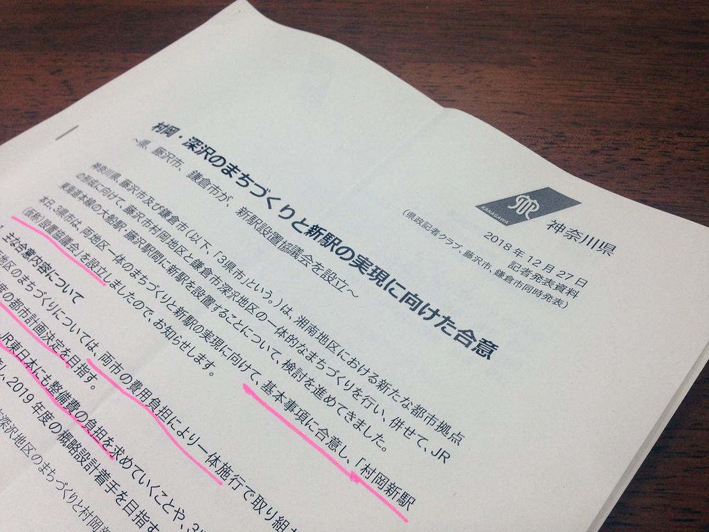 f:id:ryotaroshimizu:20181227180500j:plain