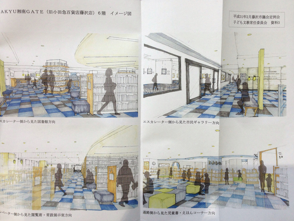 f:id:ryotaroshimizu:20190222205720j:plain