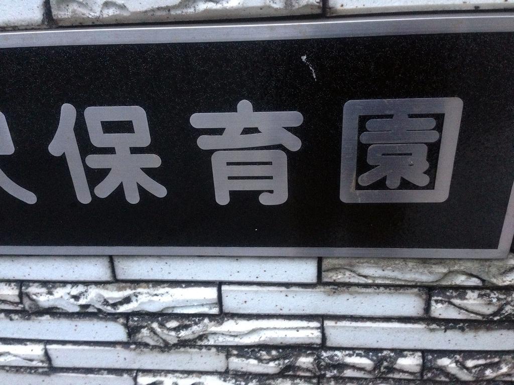 f:id:ryotaroshimizu:20190306123747j:plain