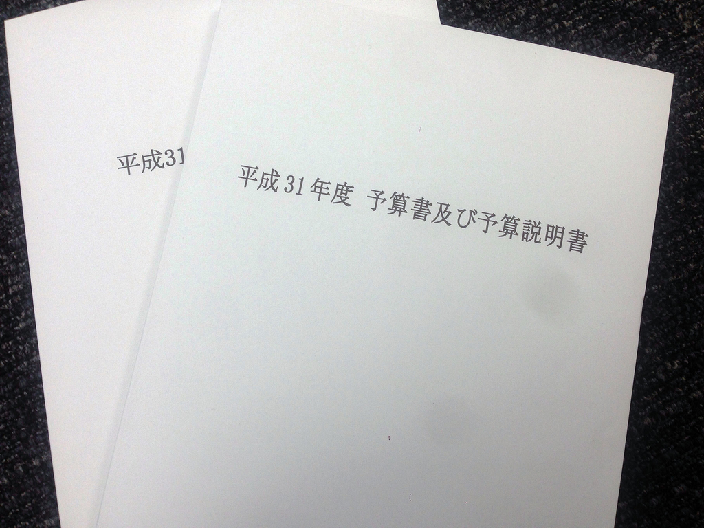 f:id:ryotaroshimizu:20190307100029j:plain