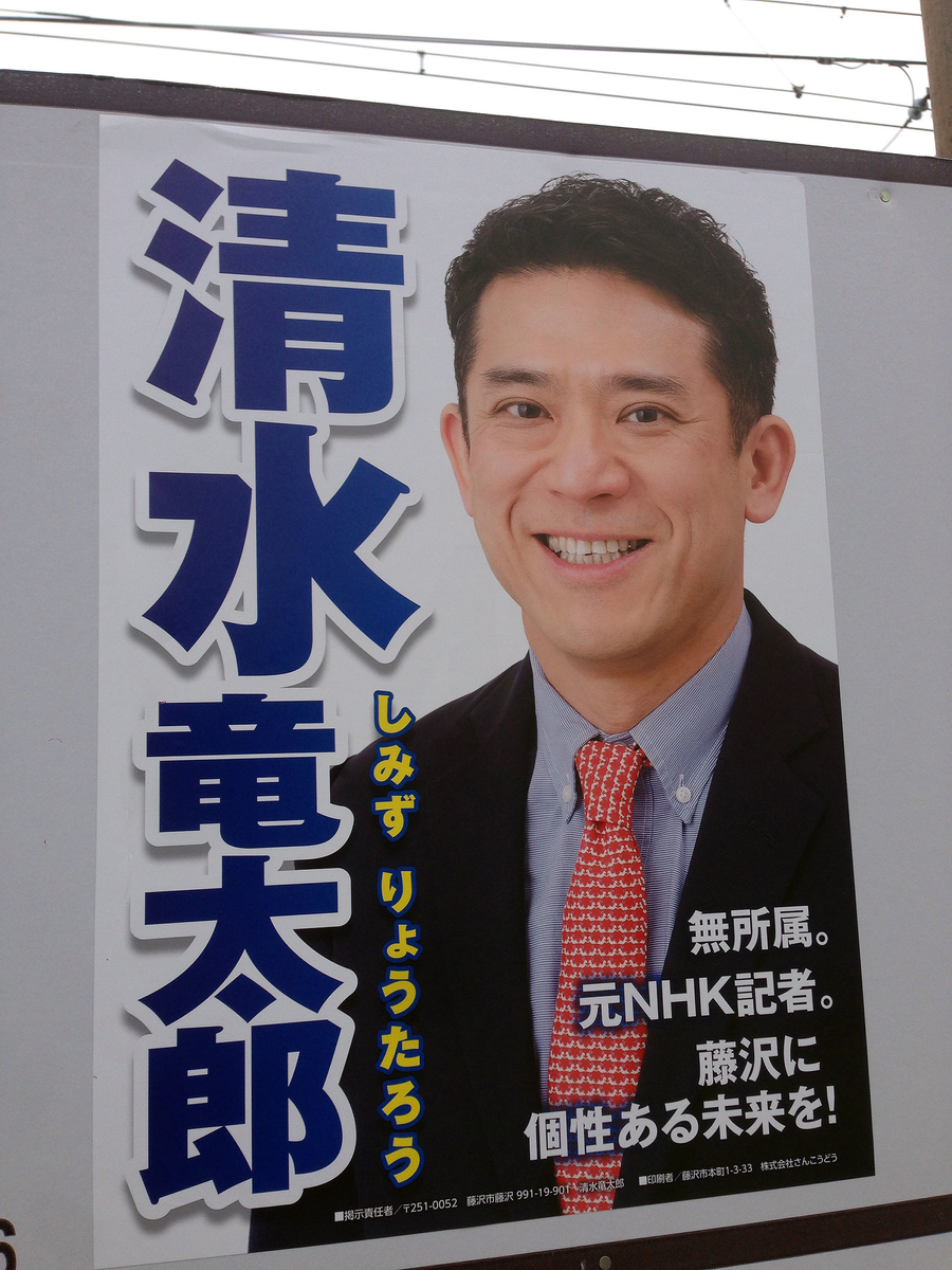 f:id:ryotaroshimizu:20190414111756j:plain