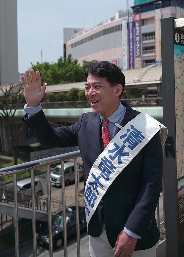 藤沢市議会議員選挙