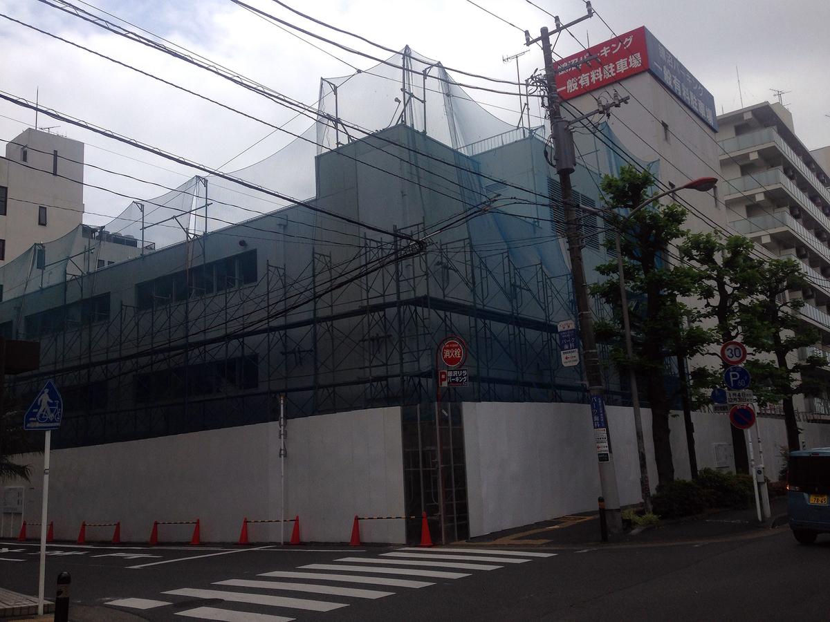 藤沢プラザ本館