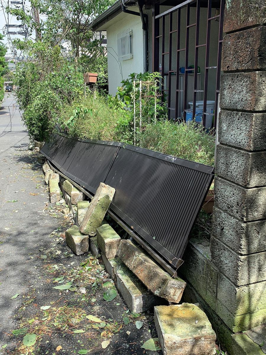 台風15号による被害状況