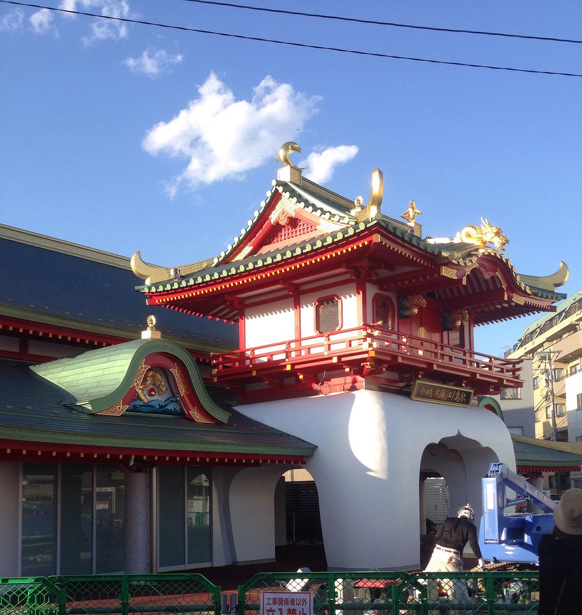 片瀬江ノ島駅の新駅舎