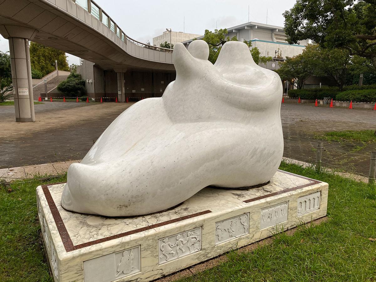 熊坂兌子「核兵器廃絶平和祈念像(平和の母子像)」