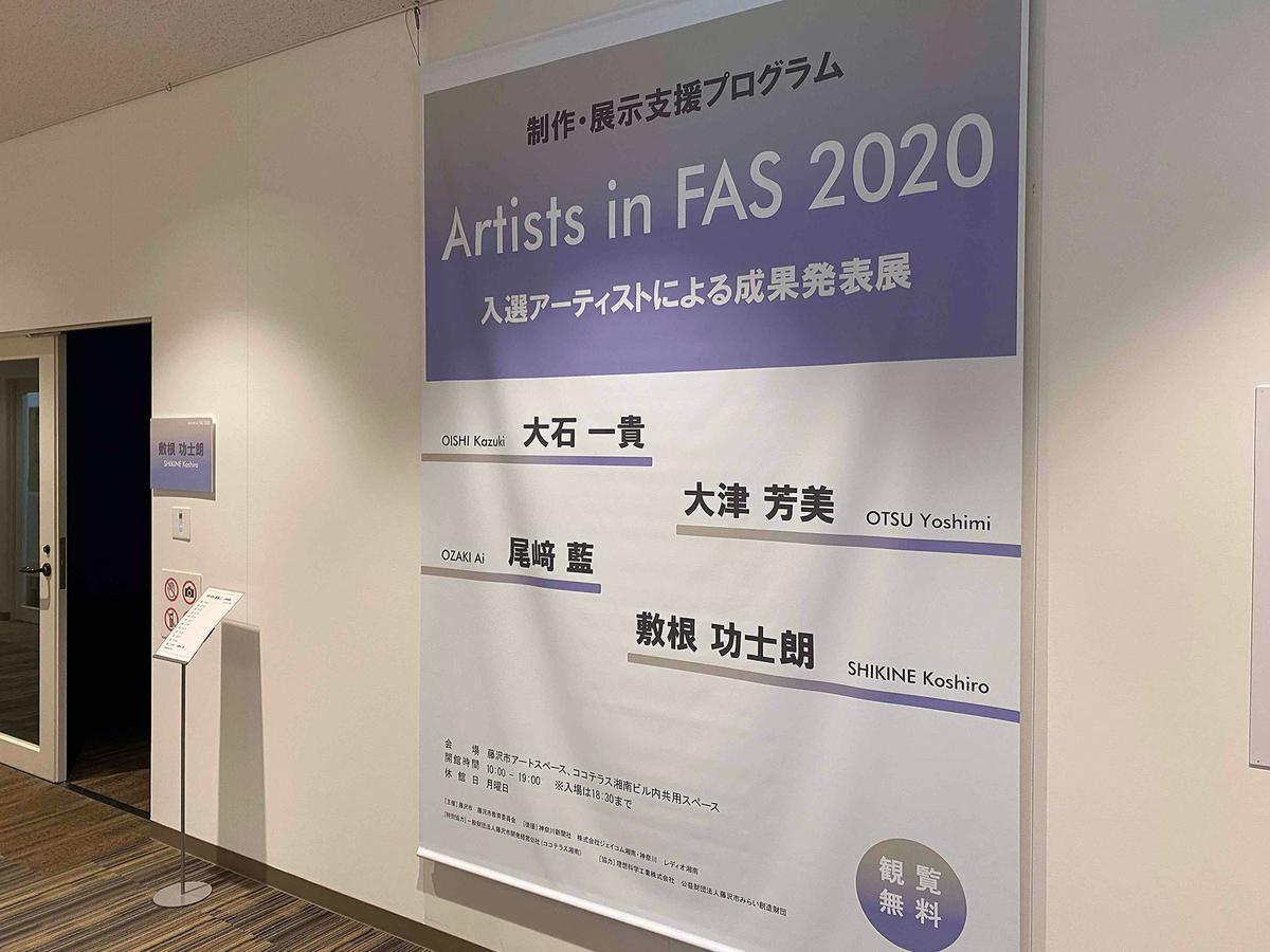 f:id:ryotaroshimizu:20210418003536j:plain