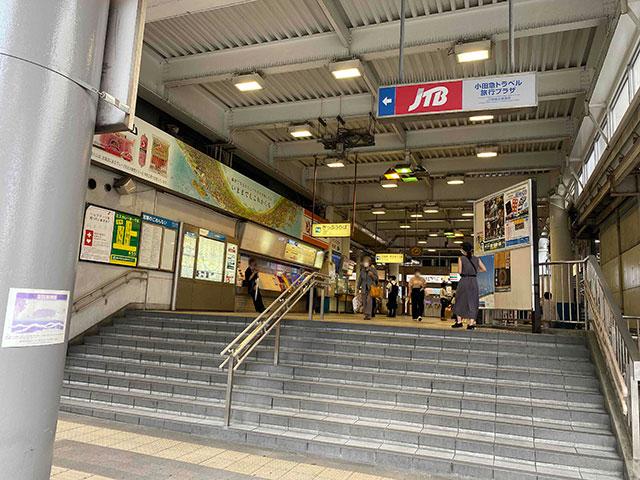 藤沢駅再整備