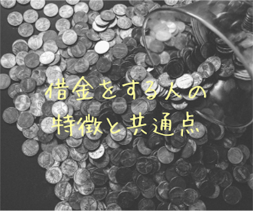 f:id:ryotoil:20190820150020p:image