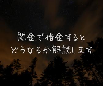 f:id:ryotoil:20190913002354p:plain