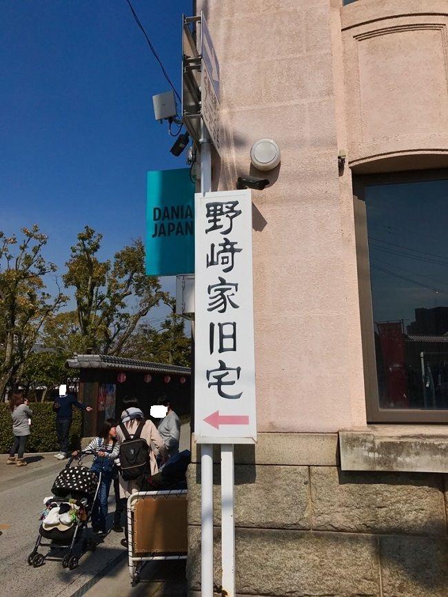 f:id:ryou-m:20170315211918j:plain