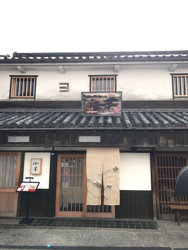 f:id:ryou-m:20170315213420j:plain