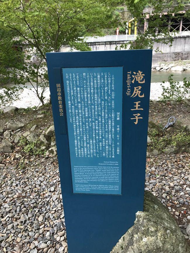 f:id:ryou-m:20170605205630j:plain