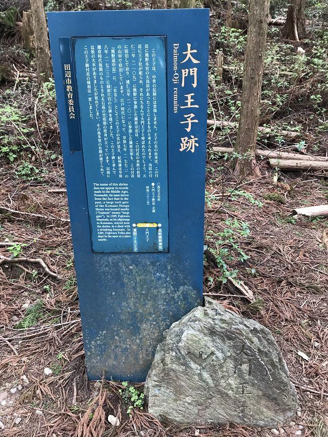 f:id:ryou-m:20170605210614j:plain
