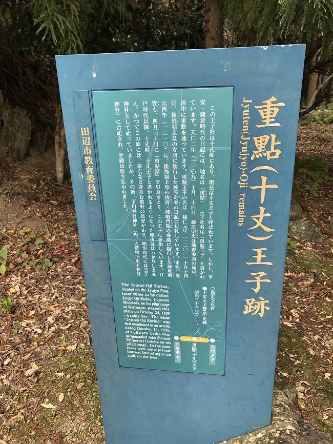 f:id:ryou-m:20170605210648j:plain