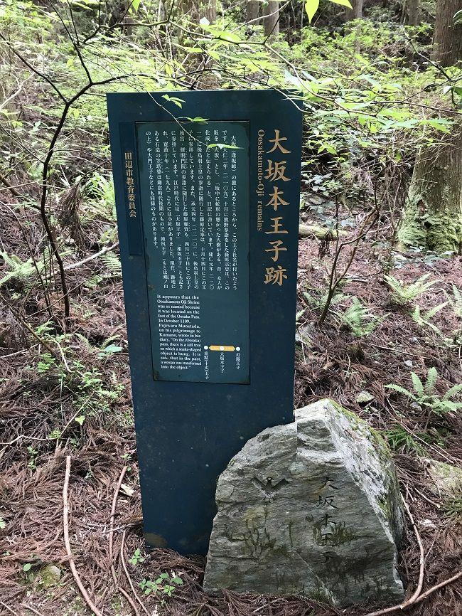 f:id:ryou-m:20170605210733j:plain
