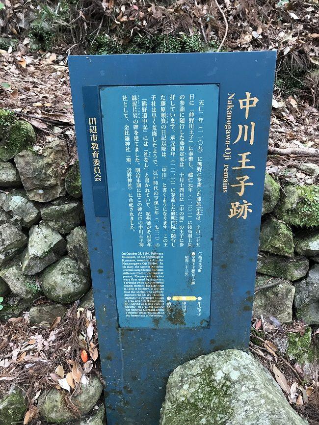 f:id:ryou-m:20170613220725j:plain