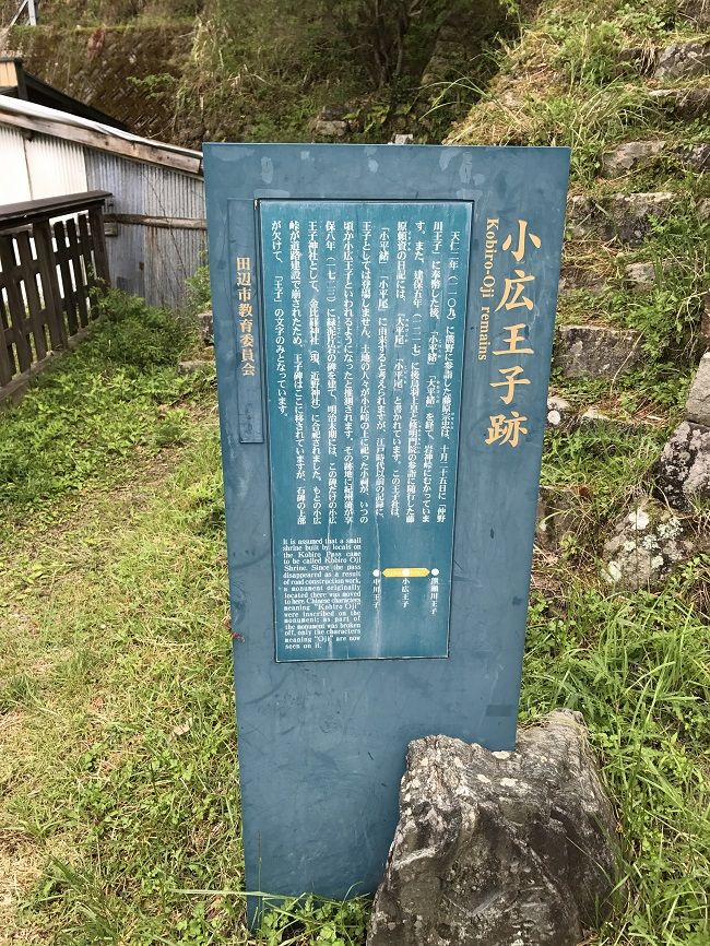 f:id:ryou-m:20170613220753j:plain