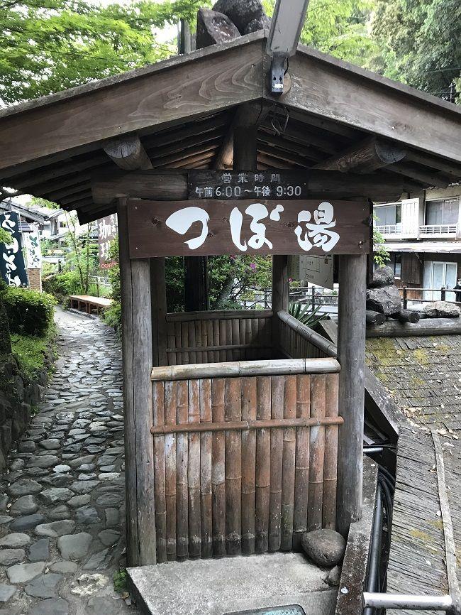 f:id:ryou-m:20170613223646j:plain