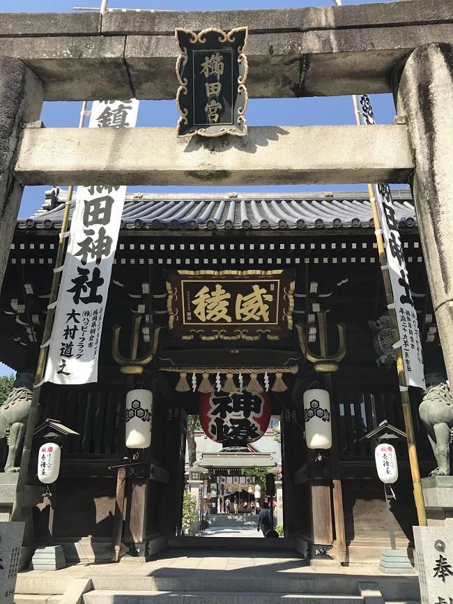 f:id:ryou-m:20171029113158j:plain