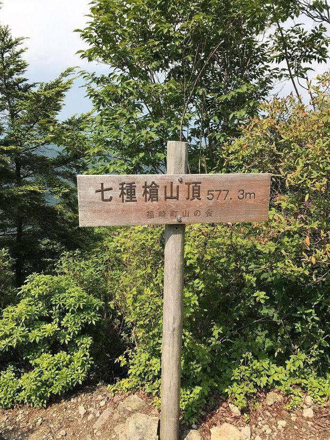 f:id:ryou-m:20171030210302j:plain