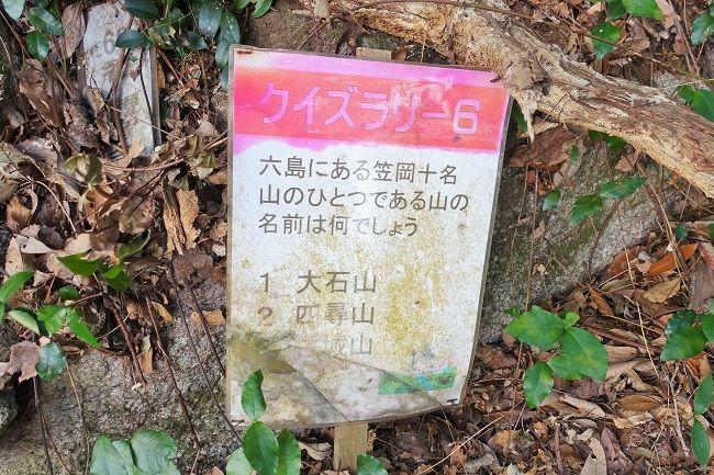 f:id:ryou-m:20190105232121j:plain