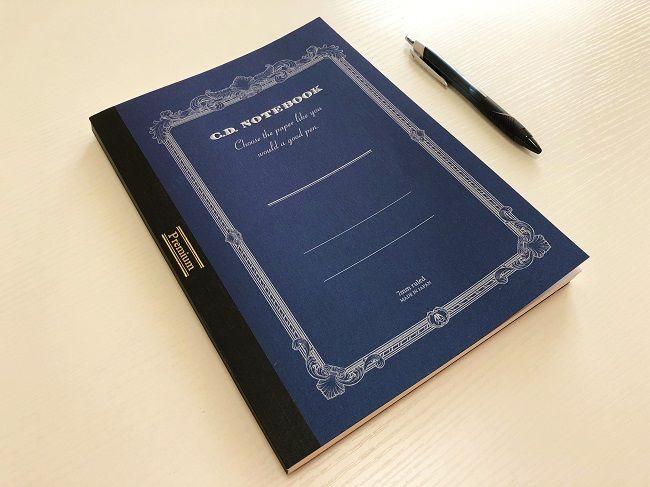 読書ノートに適したアピカのノート