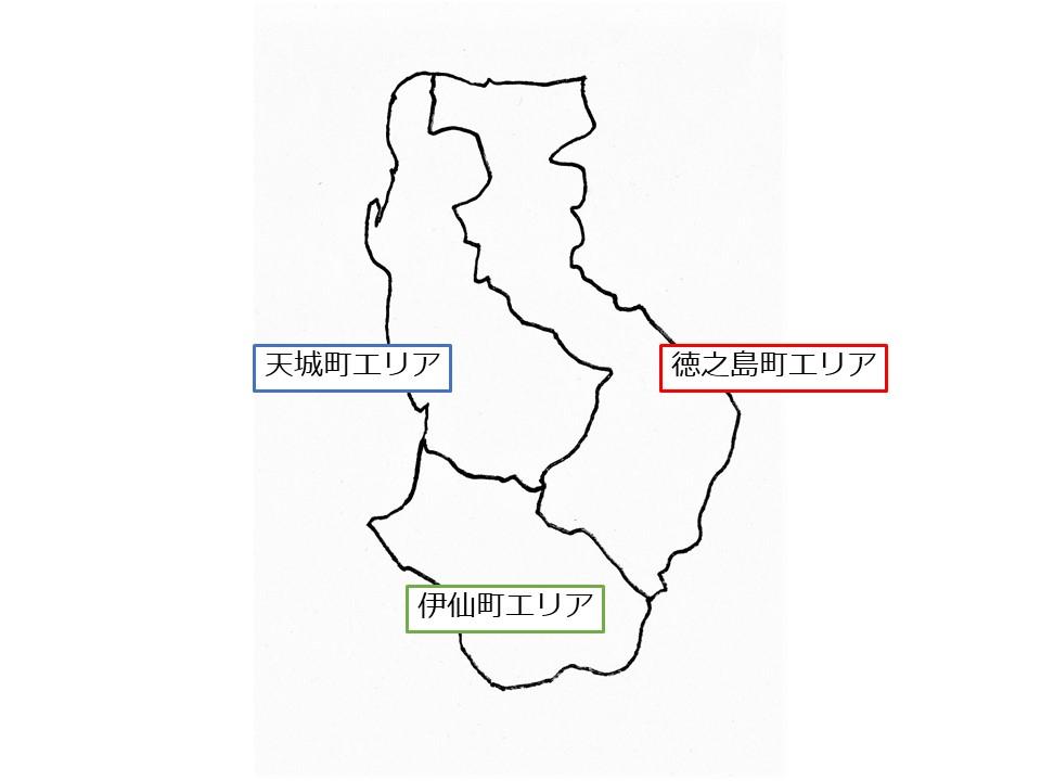 f:id:ryou-m:20200217231040j:plain