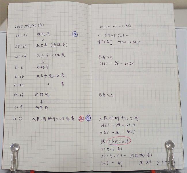 f:id:ryou-m:20200224225209j:plain