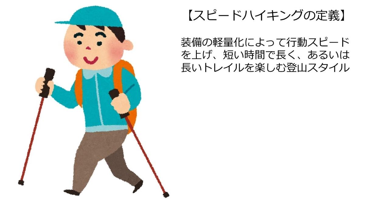 f:id:ryou-m:20200512202311j:plain