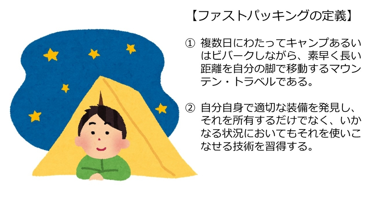 f:id:ryou-m:20200512202638j:plain