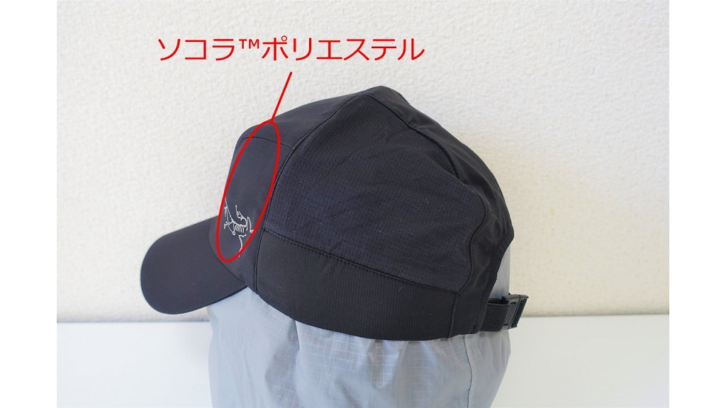 f:id:ryou-m:20200524195435j:plain