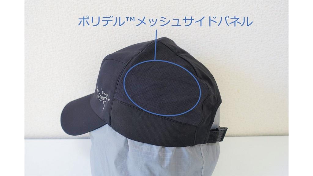 f:id:ryou-m:20200524195455j:plain