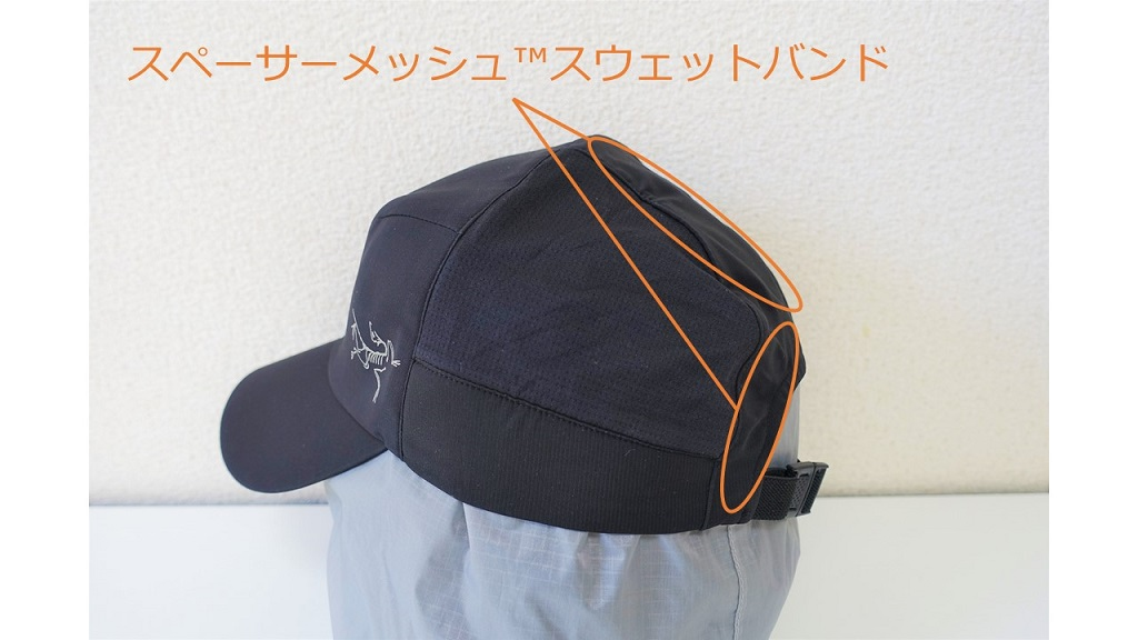 f:id:ryou-m:20200524195514j:plain