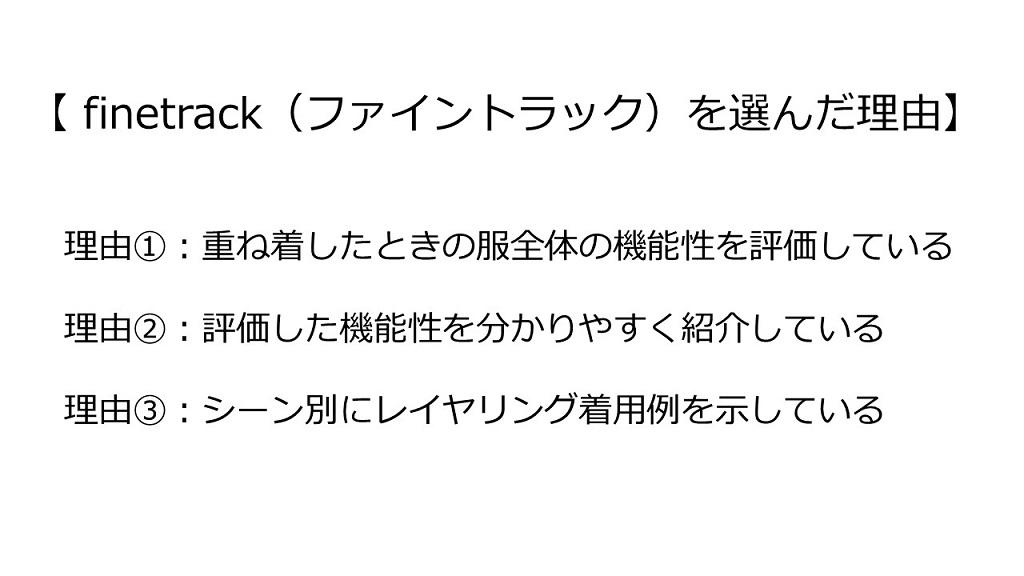 f:id:ryou-m:20200525233855j:plain