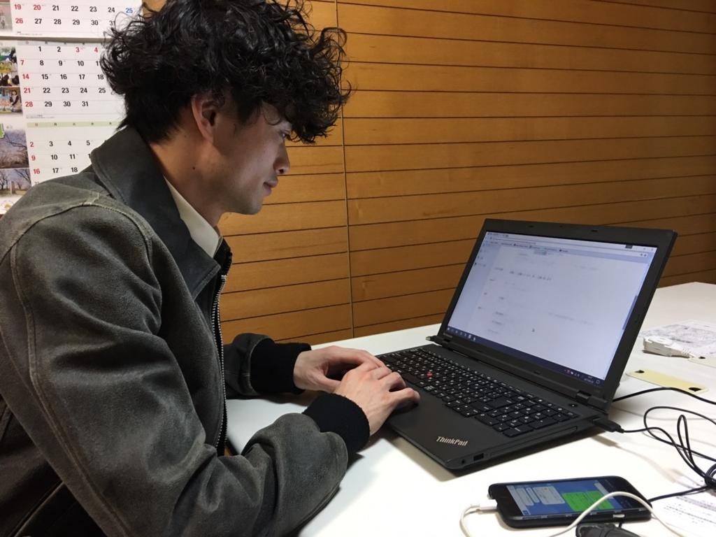 f:id:ryou12008:20170325234300j:plain