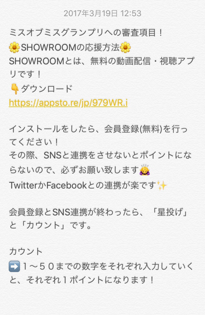 f:id:ryou12008:20170326211730p:plain